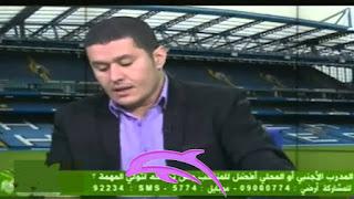 عفيفي في صدى الرياضة - مشكلة ميدو مع حسني عبد ربه 25-12-2015