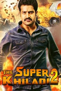 The Super Khiladi 2 (Rabhasa) Full Hindi Dubbed Movie
