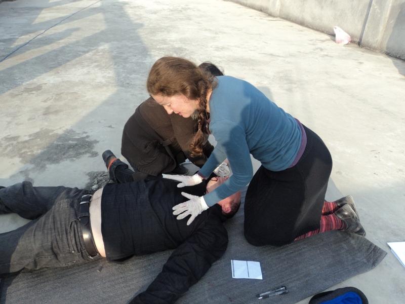 Earthquake First Aid