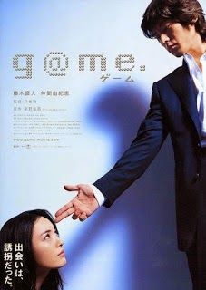 Download G@me + Subtitle Indonesia