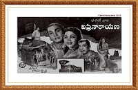 Vipra Narayana Old Mp3 Songs