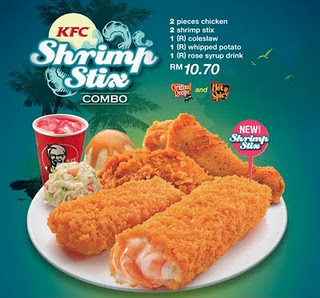 kfc shrimp stix tricks marketing