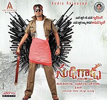 Sudigadu (2012) Movie Poster