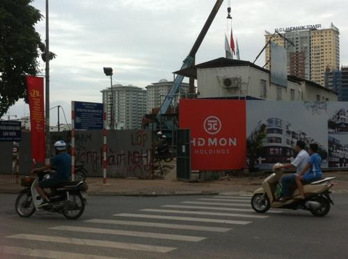 HD Mon City