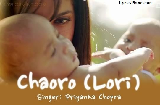 Chaoro (Lori) Lyrics
