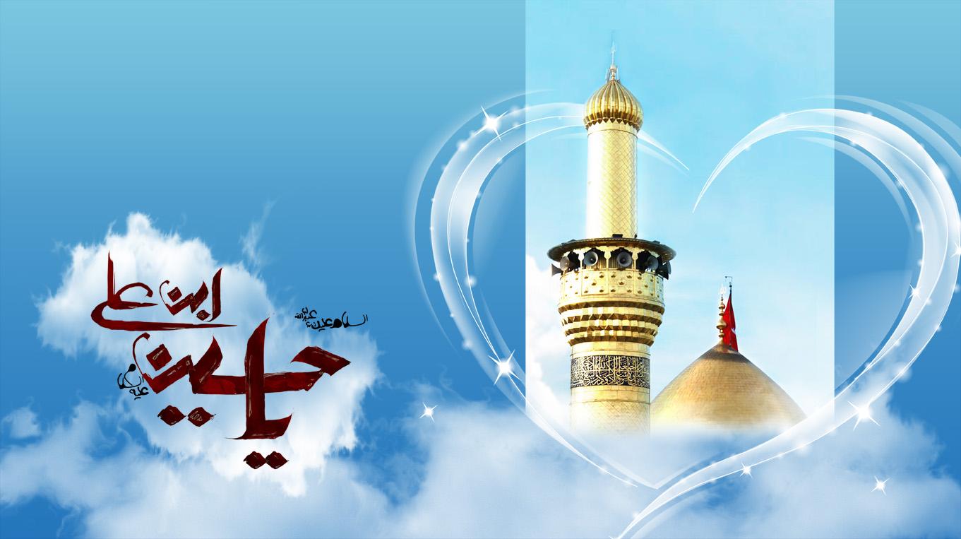 Ya Hussain Wallpapers Hd  hd wallon  blogspotcom