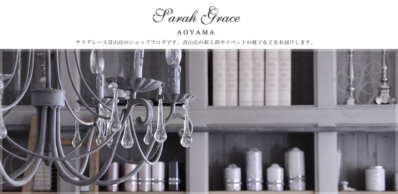 Sarah Grace Aoyama サラグレース青山店