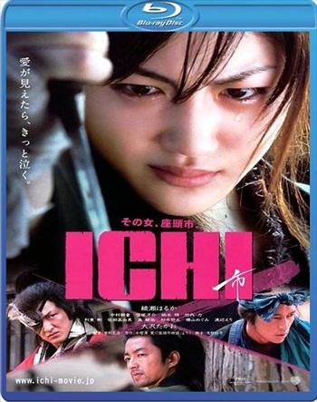 Ichi 2008 English 720p BRRip 1GB ESubs