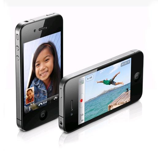 IPhone 4S 16GB Seputar Dunia Ponsel Dan HP