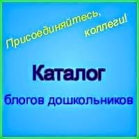 Присоединяйтесь!