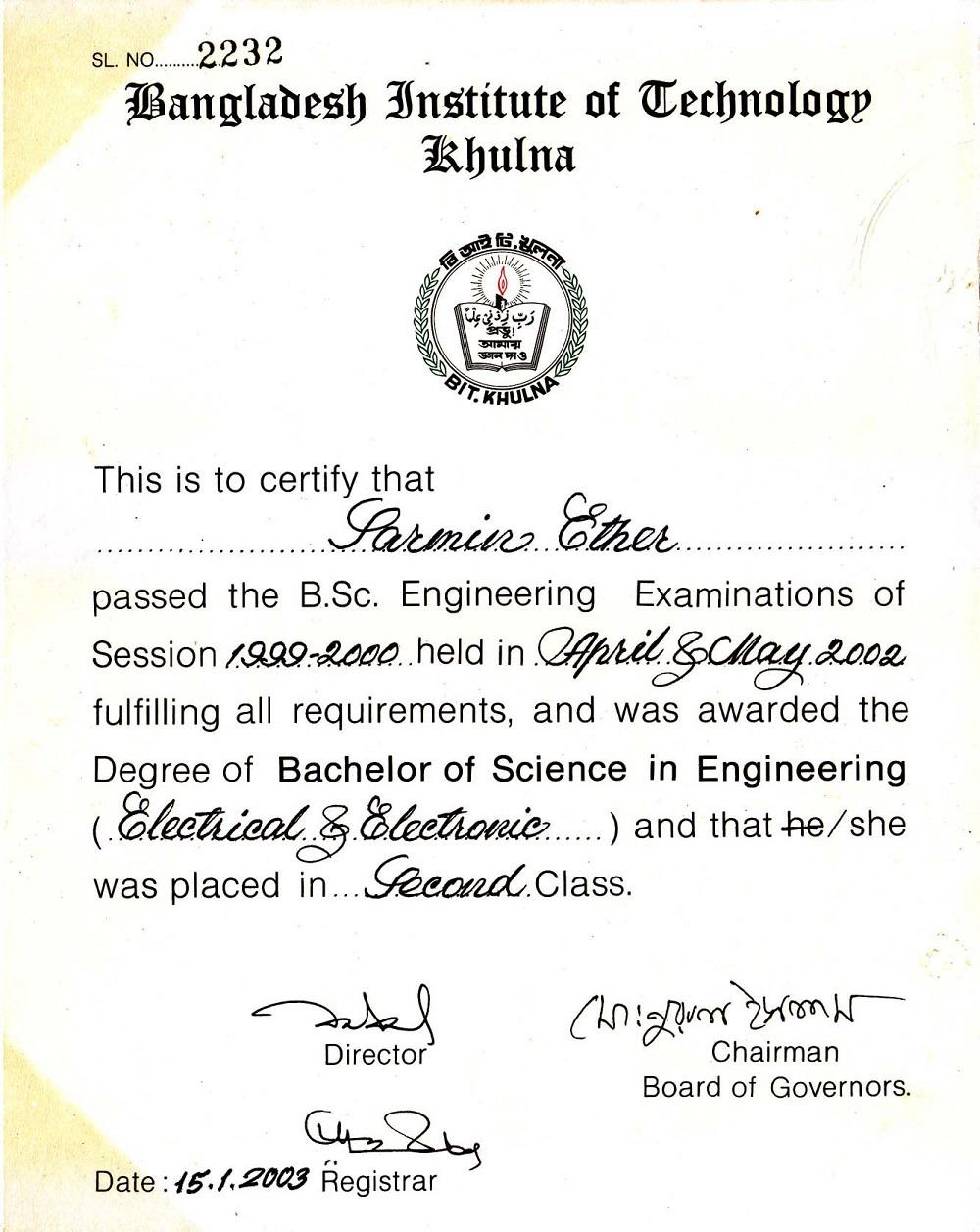 resume of engineer sarmin ether  curriculum vita of engineer sarmin ether