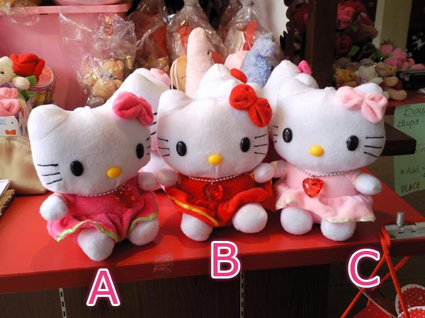 Best Soft Toys 52