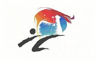 Taekwondo punta alta emblema y posters del campeonato for Decoration chambre karate