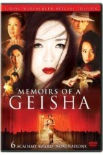 Watch Memoirs of a Geisha 2005 Megavideo Movie Online