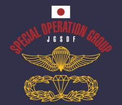 The JSDF Special Forces