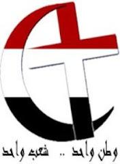 مصرلكل المصريين