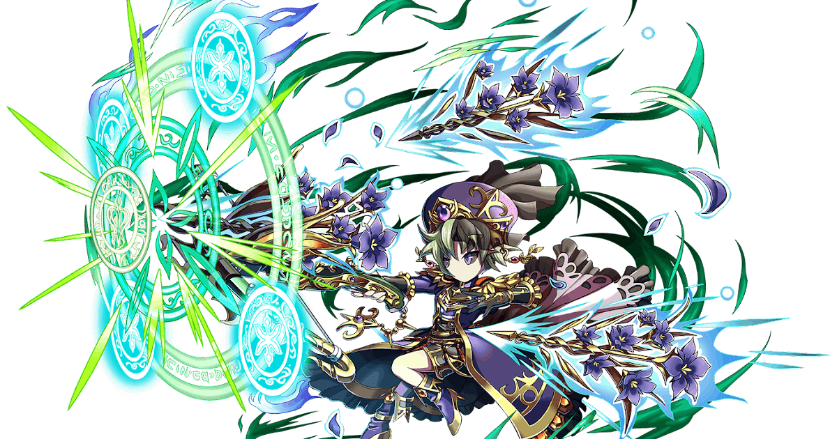GRACIOUS MADAM CYAN REVIEW | Brave Frontier Guide | 1200 x 630 png 256kB