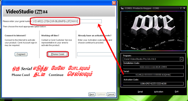 download corel videostudio x4 keygen
