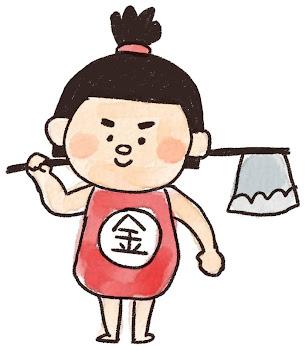 金太郎のイラスト(こどもの日)
