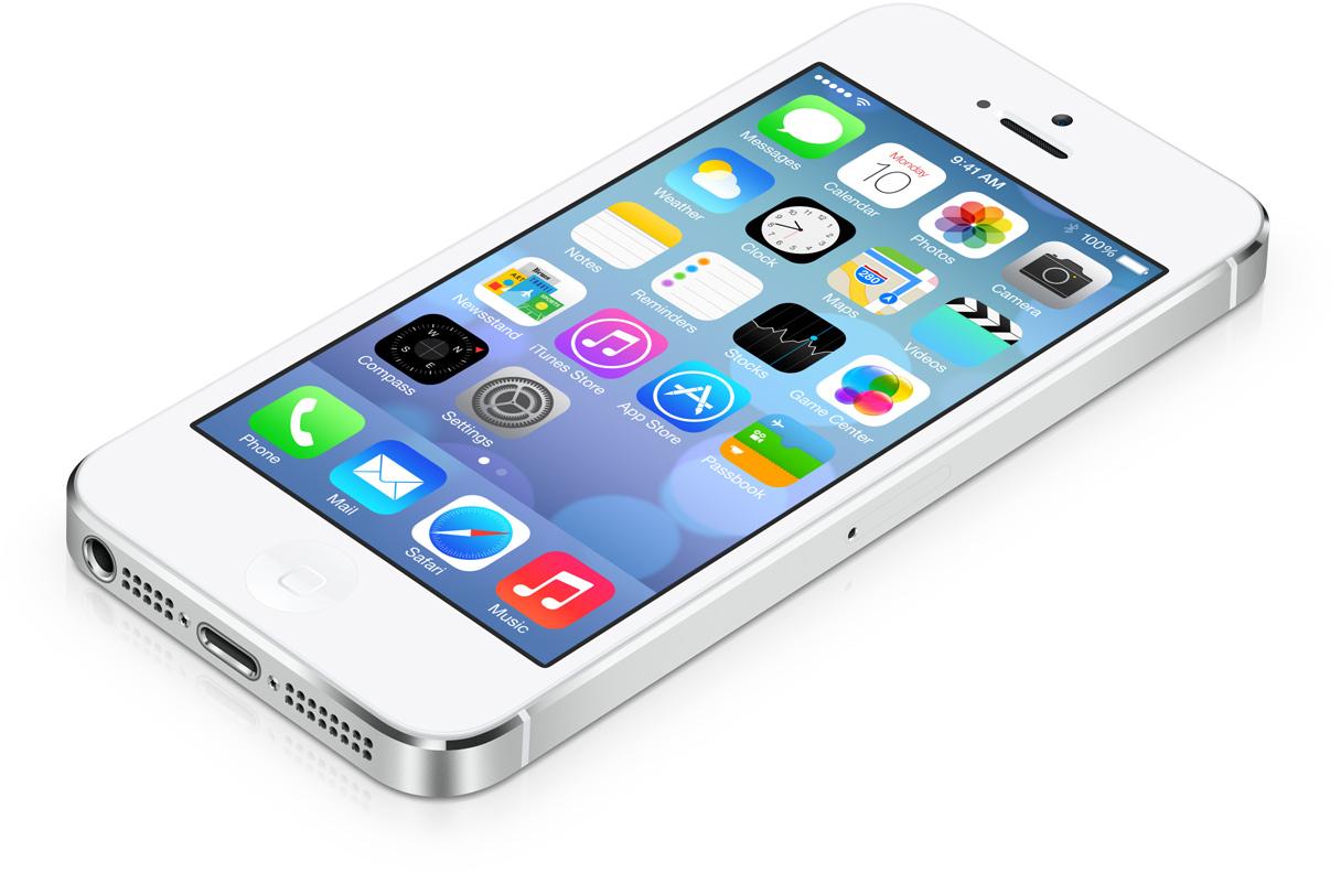 iOS 7 İndir | iOS 7 Kurulumu | iOS 7 Güncellemesi Resimli Anlatım