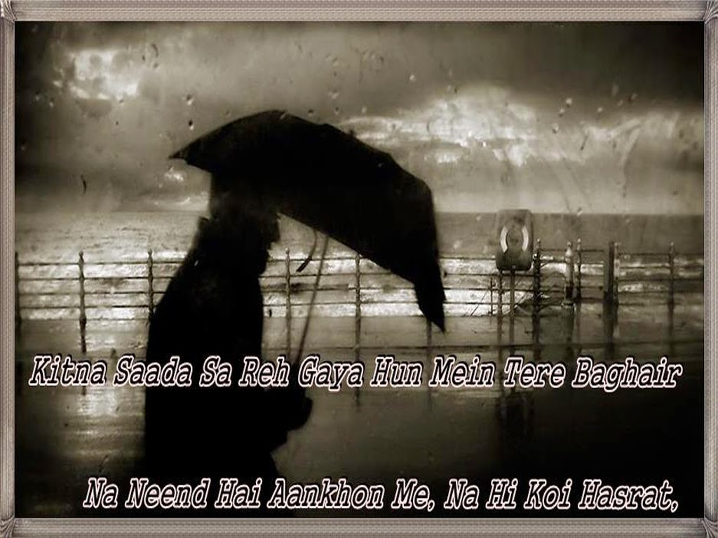 Love Wallpaper Roman English : Sad Poetry in Urdu About Love 2 Line About Life by Wasi Shah by Faraz Allama Iqbal Photos Images ...