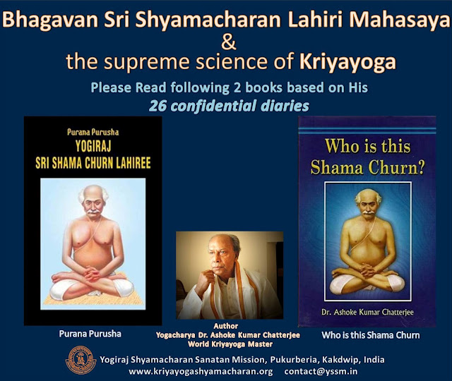 Kriya yoga books - Purana Purusha and Who Is This Shama Churn; authored by Yogacharya Dr. Ashoke Kumar Chatterjee