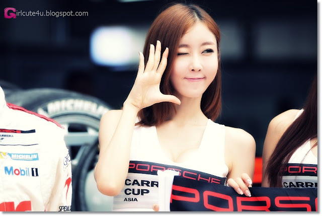 1 Choi Byeol Yee - Asian Le Mans Series 2013 -Very cute asian girl - girlcute4u.blogspot.com