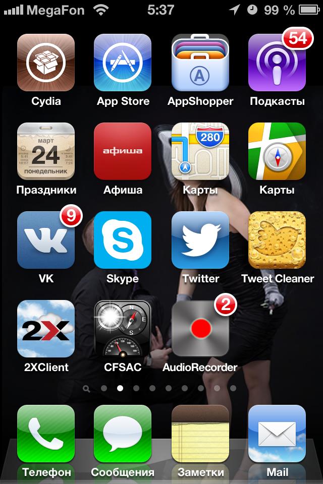 Как сделать приложения для мобильного телефона