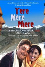 Tere Mere Phere 2011 Hindi Movie Watch Online