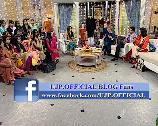 utho jago pakistan 22nd Oct 2012