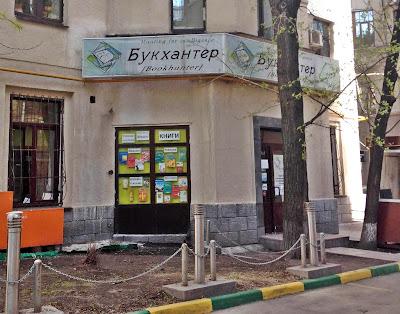Где купить книги на иностранных языках: магазин Букхантер  в Москве