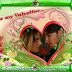 valentines-days-love-post on facebook