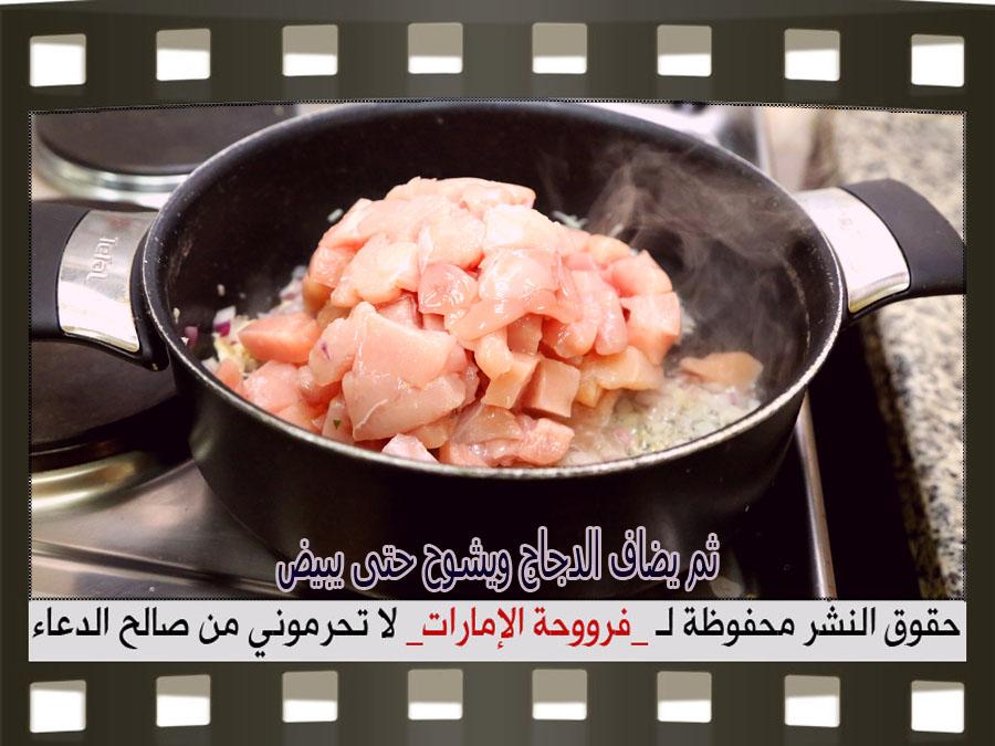 http://3.bp.blogspot.com/-mLk0qxc0T_A/Vi4QwU7IlvI/AAAAAAAAXqY/0eqtVmx8K5Q/s1600/9.jpg