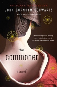 The Commoner / Giveaway