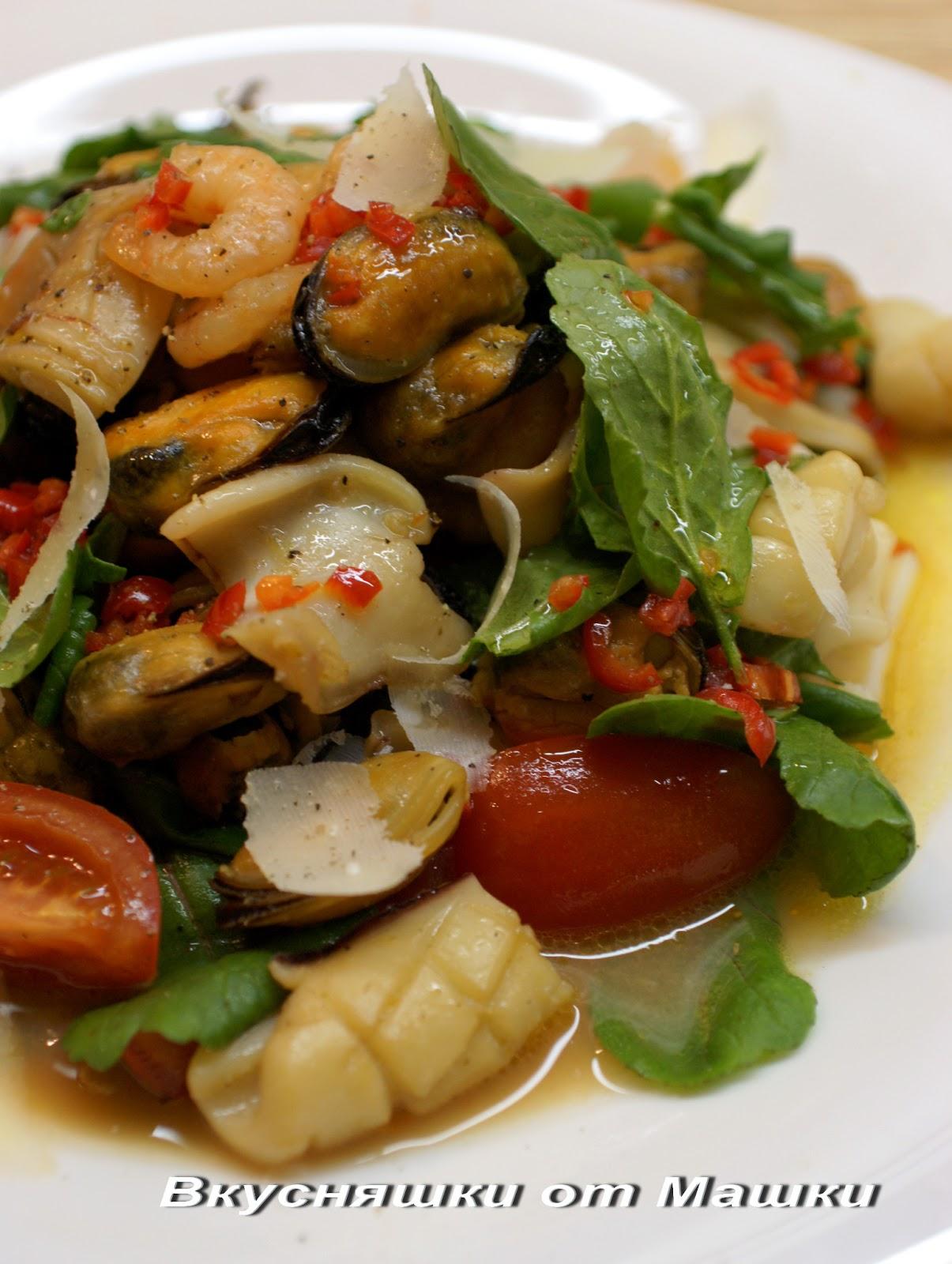 Салат из мидий с помидорами рецепт с пошагово