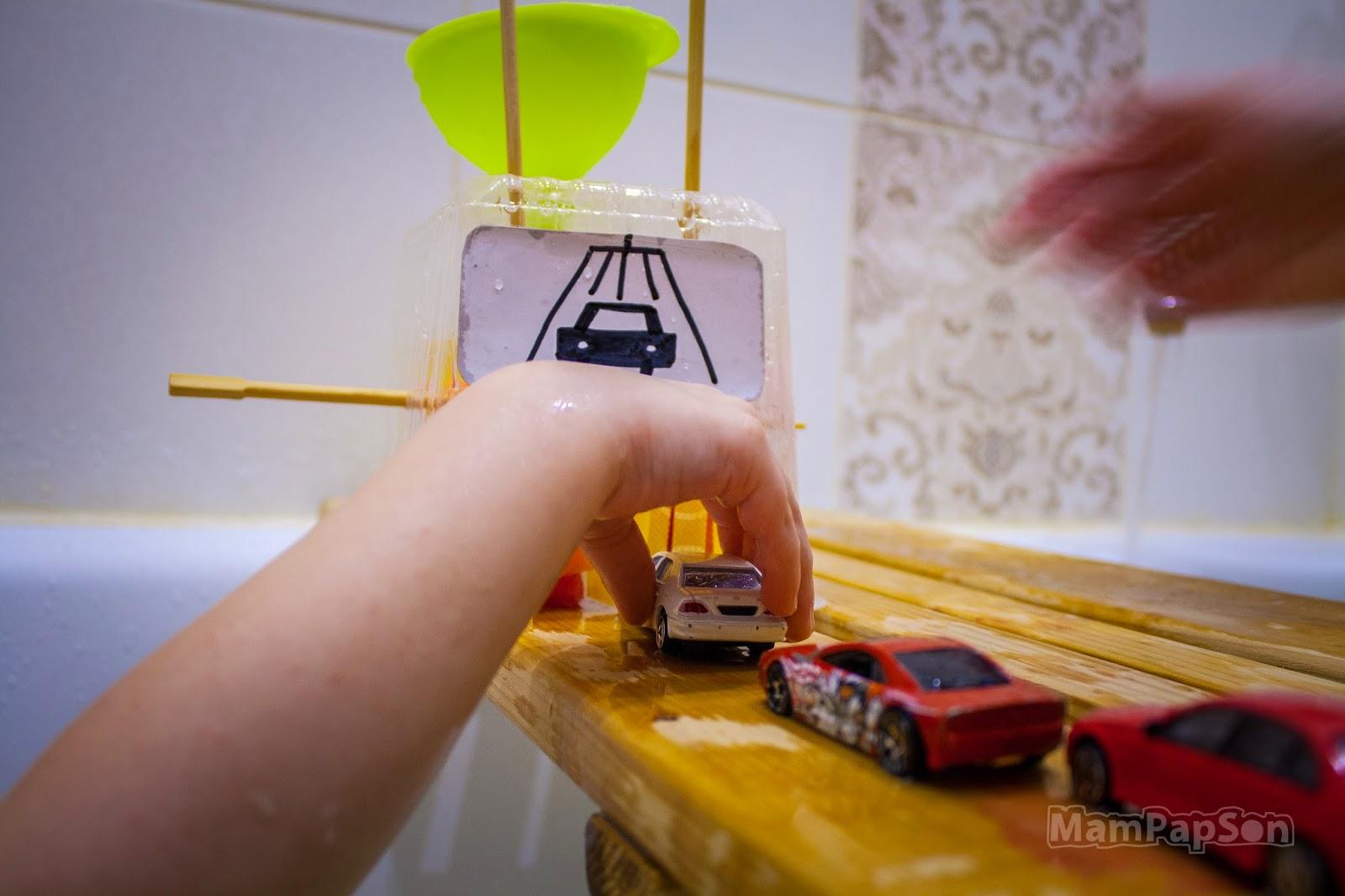 самодельная игрушечная автомойка