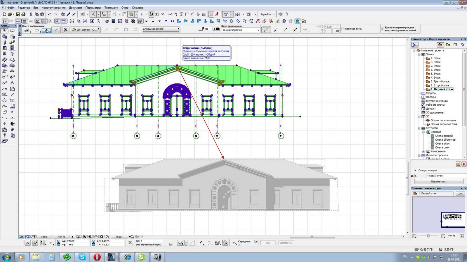 Как сделать цветные фасады архикад