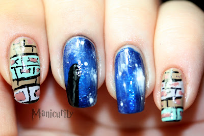 Harry Potter and the Sorcerer's Stone nails horizontal