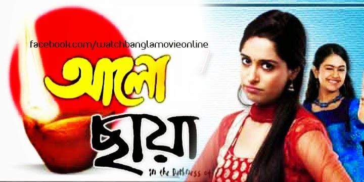 http://obmovi.blogspot.com/2014/04/alochaya.html