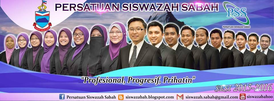 PERSATUAN SISWAZAH SABAH SESI 2015/2016