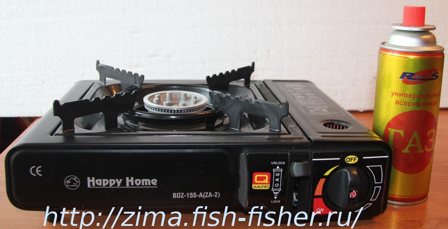 Портативная газовая плитка для приготовления  пищи на рыбалке