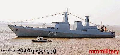 Burma Navy Stealth friagte F14