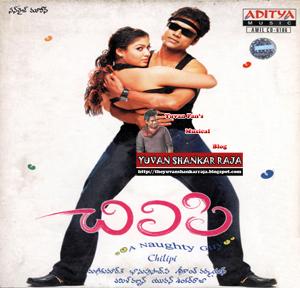 Chilipi Telugu Movie Album/CD Cover