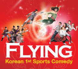 FLYING - 1st Korean Sport Comedy