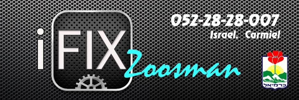 iFIX zoosman Lab.- תיקון אייפון בכרמיאל - ремонт iPhone в Кармиэль
