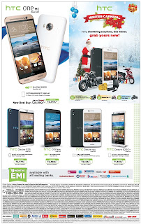 HTC one showering surprises offers | Daily prizes | Mega Draw | Discounts on htc mobiles