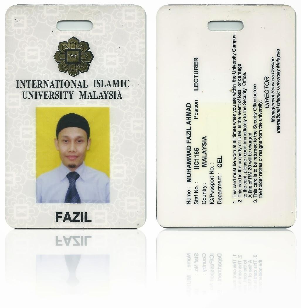 UIA Card