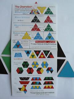 инструкция к японской головоломке