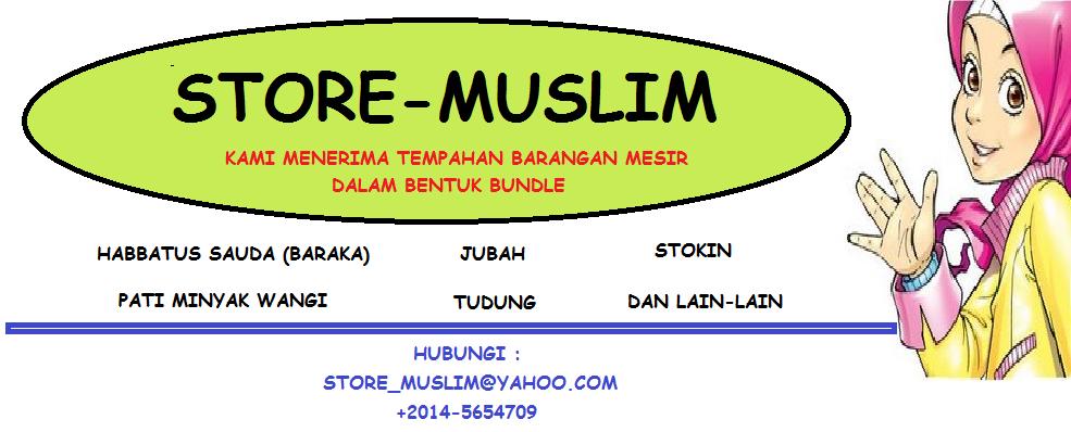 Store - Muslim