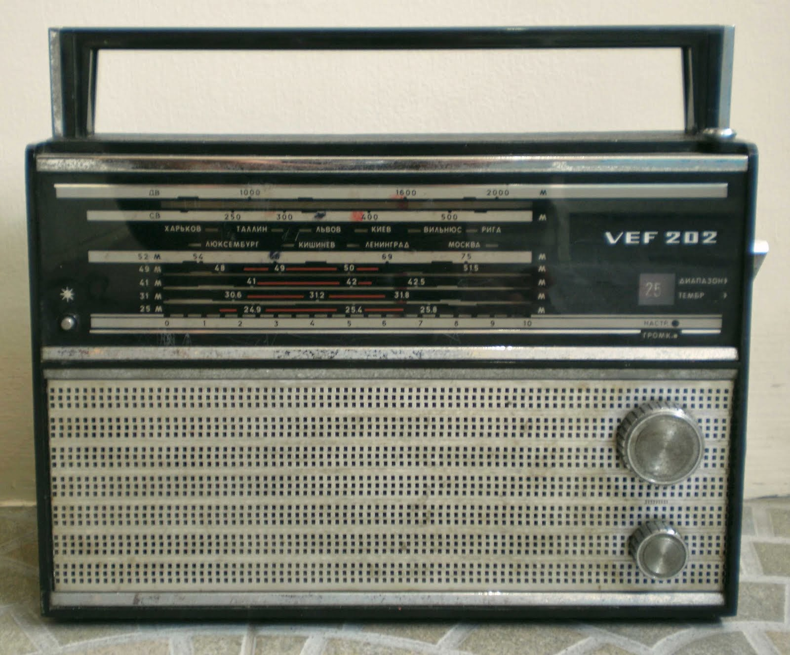 Radio transistor VEF 202 made in USSR 1975